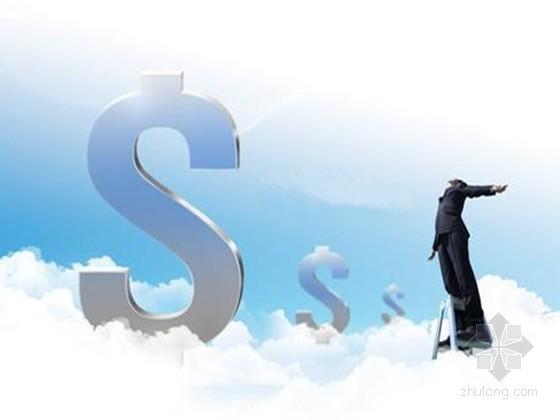 [乌鲁木齐]2011年1-12月建设工程材料价格信息汇编(各专业)