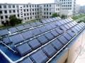 太阳能热水系统节能解决方案和应用案例解析(290余页 高清大图)
