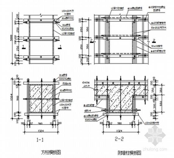 [江苏]框架结构多层教学楼施工组织设计(技术标)
