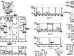 污水处理厂接触消毒池施工图