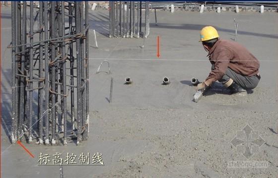 [成都]住宅小区工程主体结构施工质量创优汇报(附图丰富)