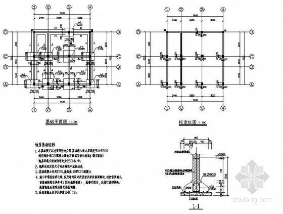 某四层混合结构私人住宅楼全套建筑结构设计图