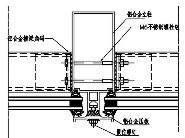 敦煌国际酒店3#、4#楼外幕墙工程施工组织设计