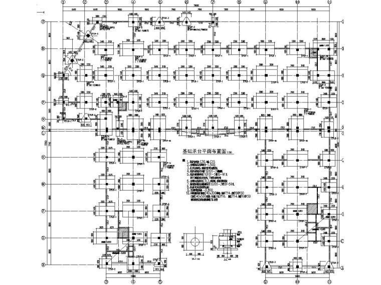 五层框架结构医疗产业园标准厂房结构施工图