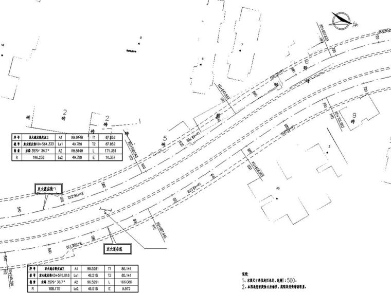 城市次干道全套施工图设计763张(道路,隧道,排水,照明)
