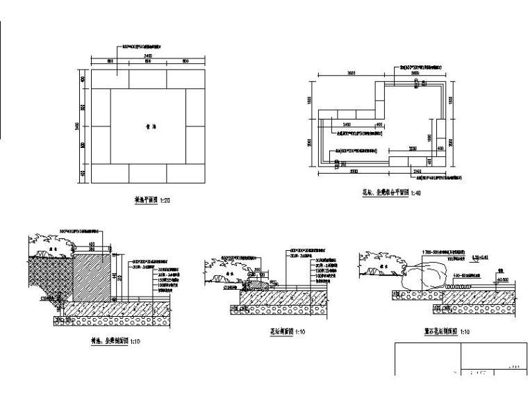 [浙江]山地公园景观设计施工图(2016年最新独家)-树池、坐凳、花坛详图