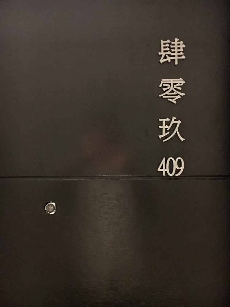 成都城市客栈-1 (2)