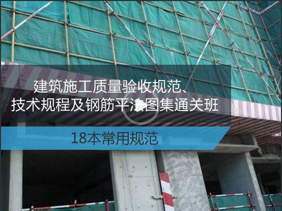 好消息!建筑施工人员重大难题已被筑龙网攻克!_3