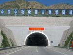 提高隧道二次衬砌砼质量--QC成果PPT版