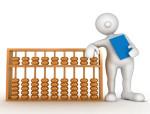 工程结算16个典型争议问答,投标、造价都应该注意!