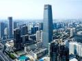 中国国际贸易中心三期A主塔楼结构设计