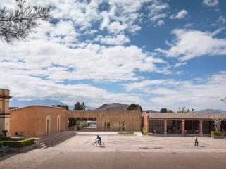 塞拉山脉脚下素色社区文化中心
