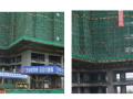 【成都】郫都区红光朗诗未来家项目施工组织设计(共298页)