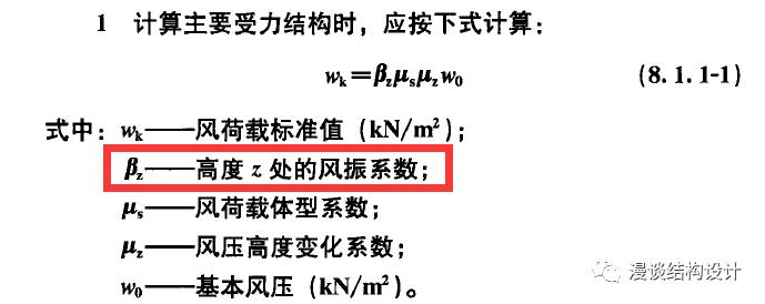 """结构设计师看风王""""山竹""""到底有多可怕?_6"""