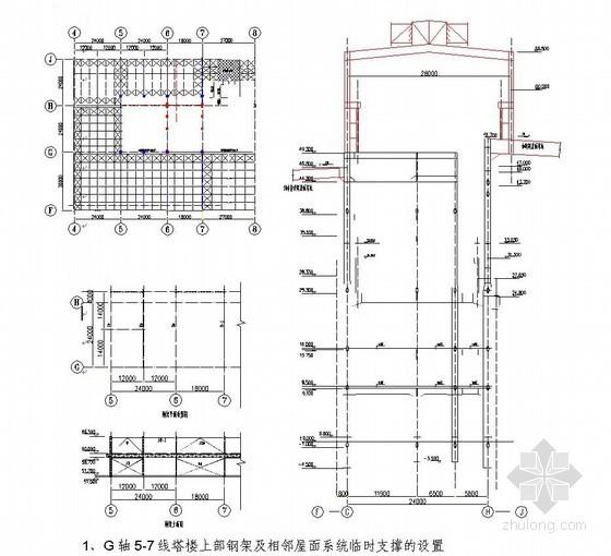 [山西]150万吨不锈钢工程施工组织设计(国家金奖 管桁架 转炉钢结构)
