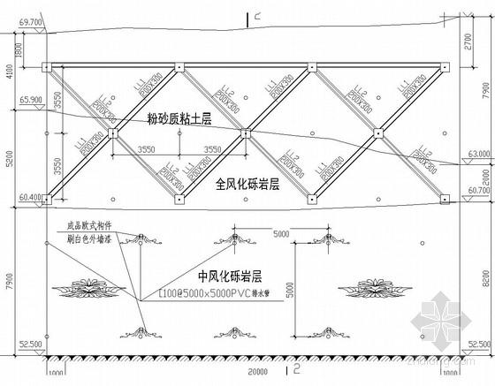 边坡锚杆及框格梁支护施工图
