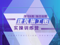 sbf123胜博发娱乐施工图实操全流程案例大全