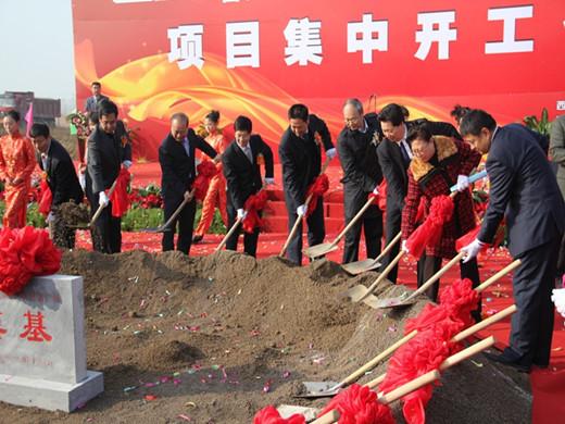 西安市集中开工56个项目,投资24.8亿建秦汉大道!