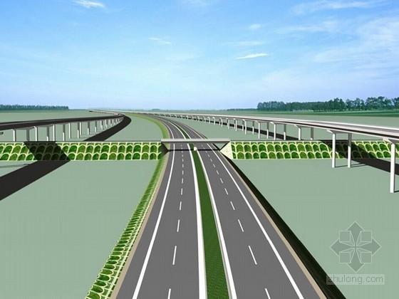 高速公路改扩建工程设计施工方案研究60页(含桥梁 图文并茂)