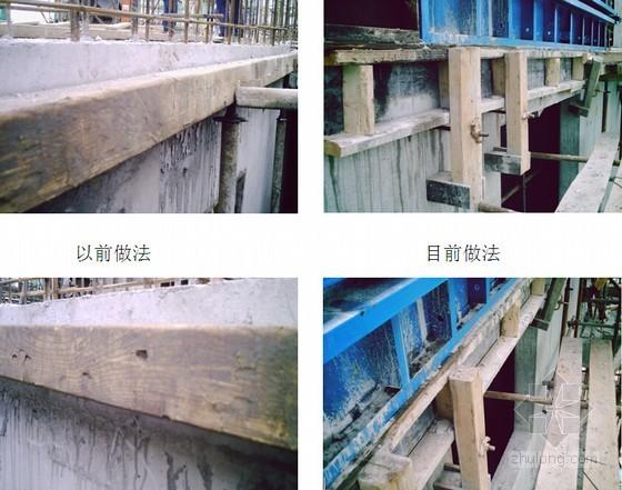 [QC成果]提高剪力墙层间混凝土一次验收合格率
