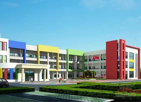 [安徽]小学及幼儿园教学楼建设工程招标文件