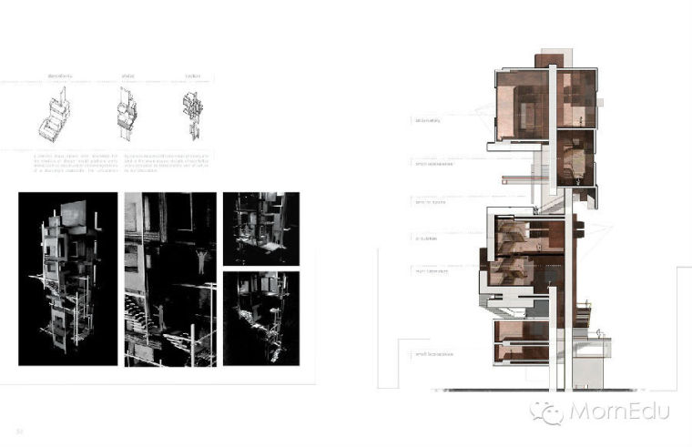 建筑作品集中必须要表现出的态度及图片选择中的原则_11