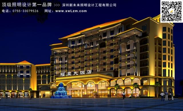 酒店外墻燈光設計實施應用方案