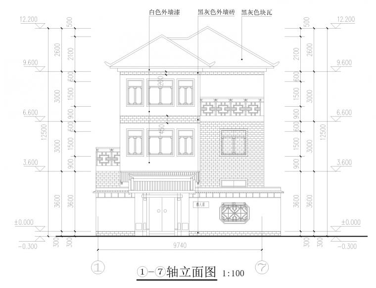 宁波中式私宅_3