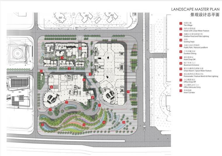 [福建]某航空机场紫金广场景观方案设计PDF(89页)