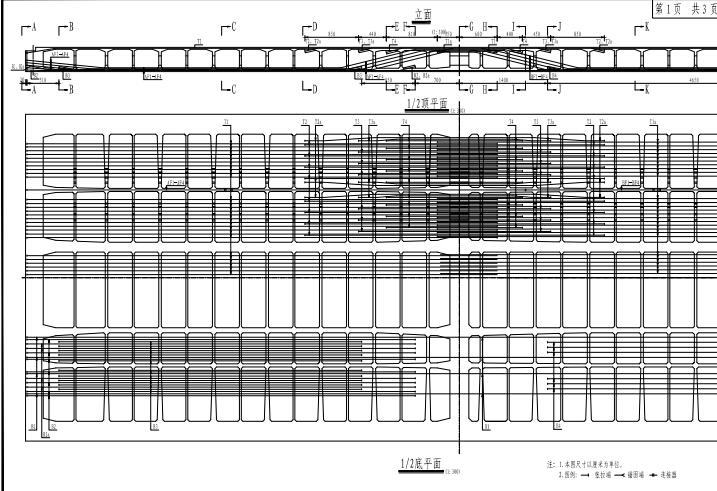 特大桥主跨658m双塔混合梁斜拉桥主桥结构图纸341张(公路桥涵设计规范JTJD60-2015)_6