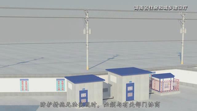 湖南省建筑施工安全生产标准化系列视频—施工用电_17
