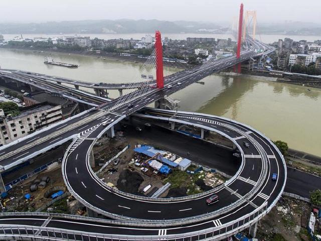 """世界第二座钢混结合梁悬索桥""""至喜长江大桥""""通过竣工验收"""