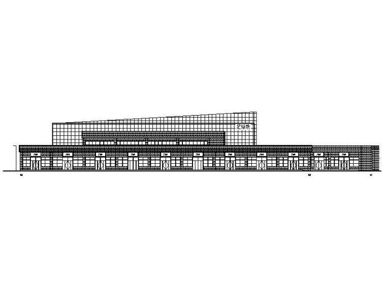 [新疆]大型体育公园现代风格室内足球馆建筑施工图