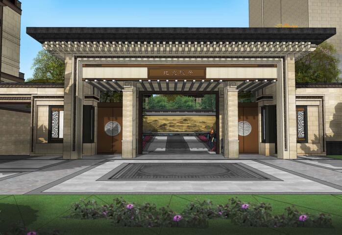 [北京]泰禾中央别墅区景观设计方案(新中式)