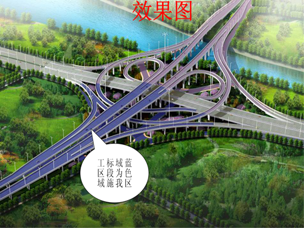 [QC]河南市政QC成果提高钻孔灌注桩清孔合格率