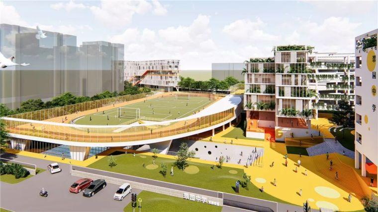 方案|深圳翠园中学东晓校区改造/PROJECT普罗建筑工作室
