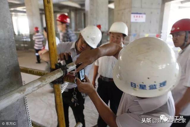 """安全无小事!建筑施工安全员必须做到的""""七勤"""""""