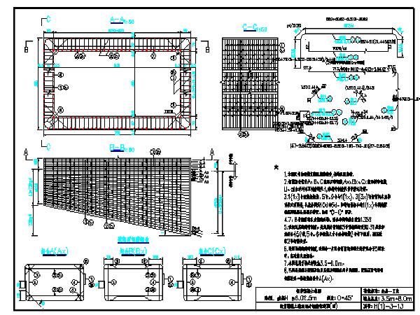 钢筋混凝土箱涵标准图(115张)