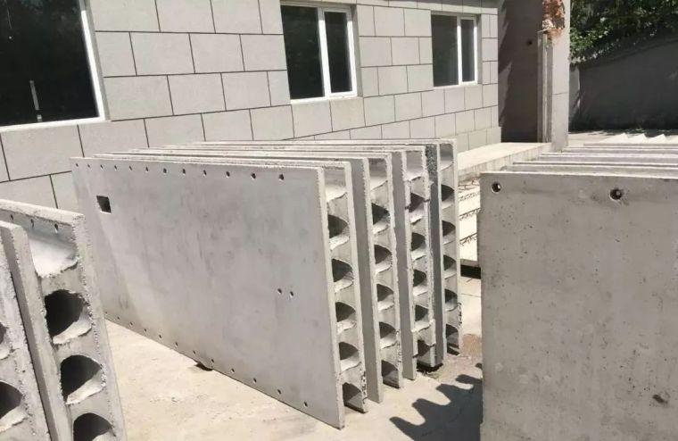 新装配式混凝土建筑技术标准有哪些改变?