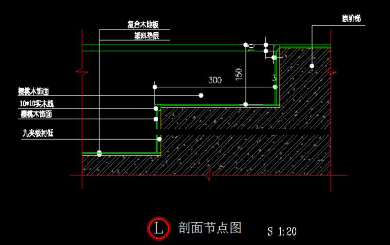 建筑必备cad节点图集(附下载)
