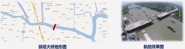 BIM技术应用创新:上海市辰塔大桥