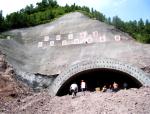 第6章隧道结构计算PPT版(共102页)