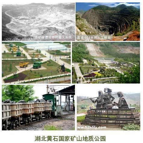 案例丨矿山生态恢复与景观创意_14