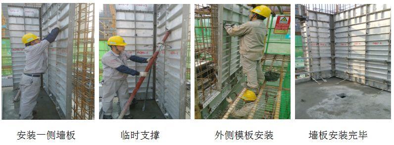 万科拉片式铝模板工程专项施工方案揭秘!4天一层,纯干货!_28