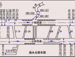 [野三关]隧道设计岩溶涌水处理方案