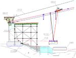 [浙江]特大型跨海悬索桥边跨无索区钢箱梁安装施工工法