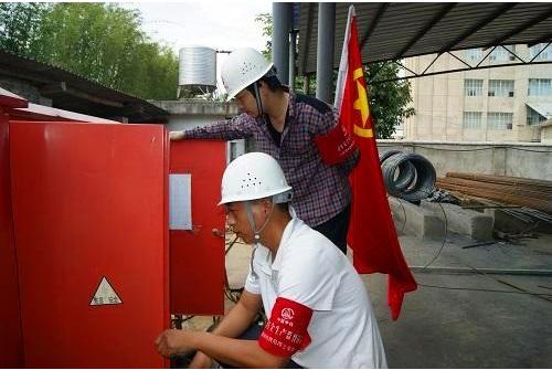 施工现场临时用电日常常见安全隐患