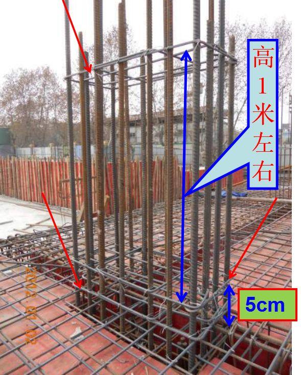 現場墻、板、梁鋼筋連接施工要點及常見問題_15