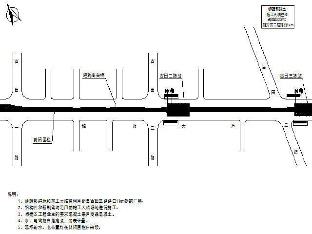 [湖北]含两个高架车站2km轨道交通工程施工组织设计75页