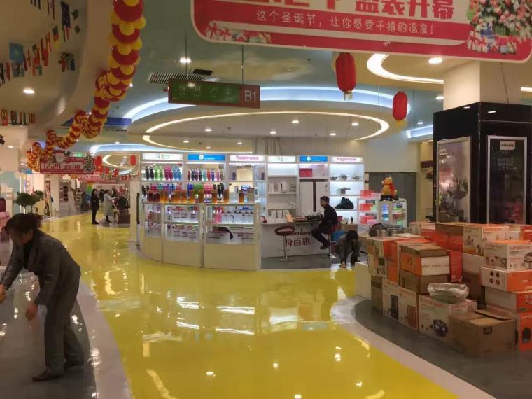 购物广场,商场装饰装修及设计_7